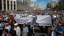 Hundreds rally in Moscow over journalist case