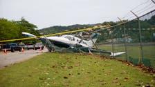 مقتل طيارين في تصادم طائرتينفي سماء نيوزيلندا