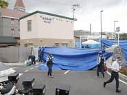 حادث طعن نادر لضابط شرطة باليابان.. والمهاجم طليق