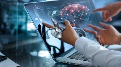 لماذا لا يثق معظم المرضى بتقنيات الذكاء الاصطناعي؟