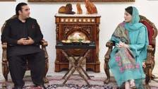 مریم - بلال ملاقات: حکومت کے خلاف مل کر جدوجہد کرنے پر اتفاق