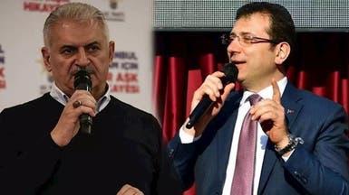 """انتخابات إسطنبول.. هل """"يُسقط"""" الأكراد مرشح أردوغان؟"""