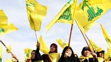 جرمن حکومت حزب اللہ کی سرگرمیوں پرپابندی لگانے کی راہ پرگامزن