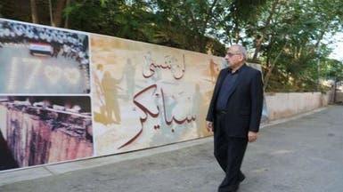 """زيارة """"سرية"""" تحرج عبدالمهدي.. ما علاقة صدام حسين؟"""