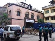 بنغلادش تغيّر الفطور بالسجون.. للمرة الأولى منذ 200 عام