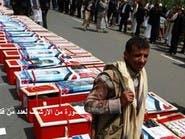 اليمن.. قائمة بجثث الحوثيين التي تكتظ بها مستشفيات ذمار