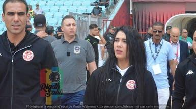 شاهد.. أول حكم تونسية تدير الجولة الختامية لدوري تونس