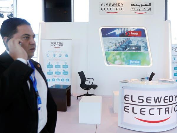 شركة مصرية تستحوذ على 4 شركات طاقة في اليونان