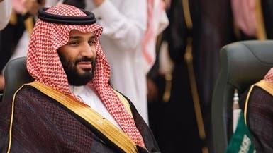 محمد بن سلمان يبحث مع مسؤولي سامسونغ فرص الاستثمار