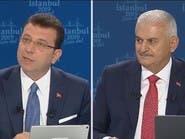 مرشح حزب أردوغان يقر بهزيمته.. وفوز إمام أوغلو مجدداً في انتخابات اسطنبول
