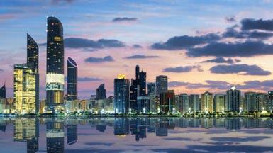 الإمارات ترفع ميزانية 2020 نحو 2% لـ61.5 مليار درهم