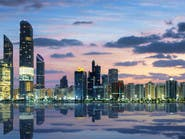 حقيقة توزيع شقق مجانية في الإمارات