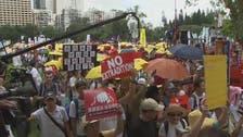 ہانگ کانگ سے ملزمان کی چین حوالگی سے متعلق قانون کے خلاف 4 ملین افراد کا احتجاج