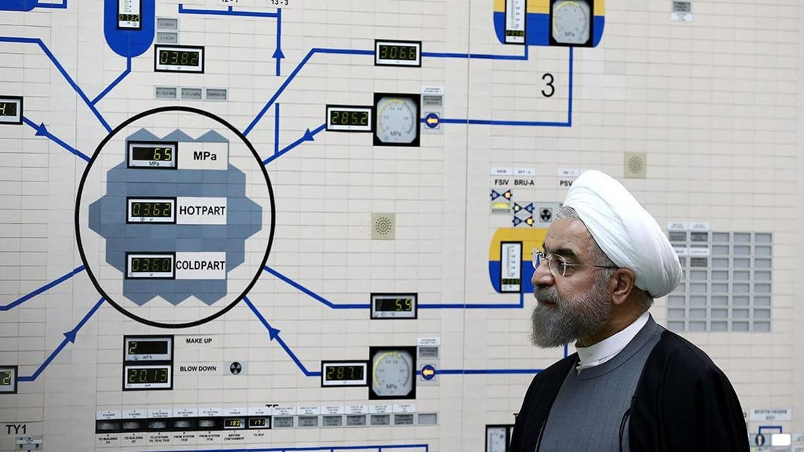 Hassan Rouhani nuclear plant. (AFP)