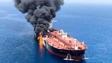 سعودی عرب ، یو اے ای ، برطانیہ اور امریکا نے خطے میں ایرانی کارروائیوں کی مذمت کردی