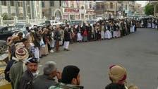 الحوثي يرتكب 2158 جريمة اختطاف وإخفاء قسري بذمار