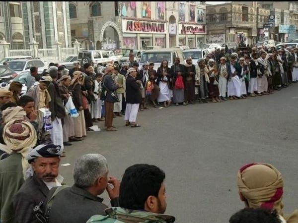 اليمن.. انتفاضة جديدة بوجه الحوثي في ذمار