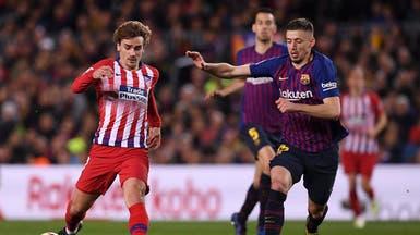 برشلونة يحسم صفقة غريزمان ويفسخ عقده مع أتلتيكو