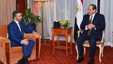 موجودہ حالات میں عرب مُمالک کو باہمی یکجہتی کی زیادہ ضرورت ہے: عبداللہ بن زاید