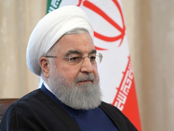 روحاني: العقوبات الأميركية على إيران ستفشل