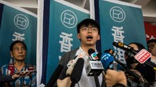 Pressure builds on Hong Kong leader as democracy activist vows to join protests