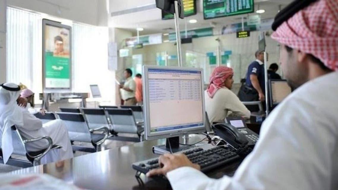 اقتصاد بنوك ريالات سعودية