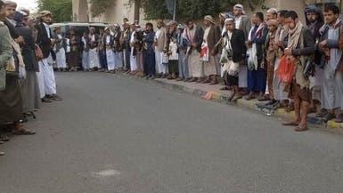 قبائل محافظة ذمار يحتشدون وينددون بممارسات الحوثي