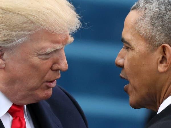 أوباما يواصل هجومه على إدارة ترمب.. والأخير يطالب بتحرك رسمي