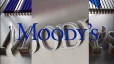 موديز: النظرة المستقبلية للقطاع المصرفي الخليجي مستقرة