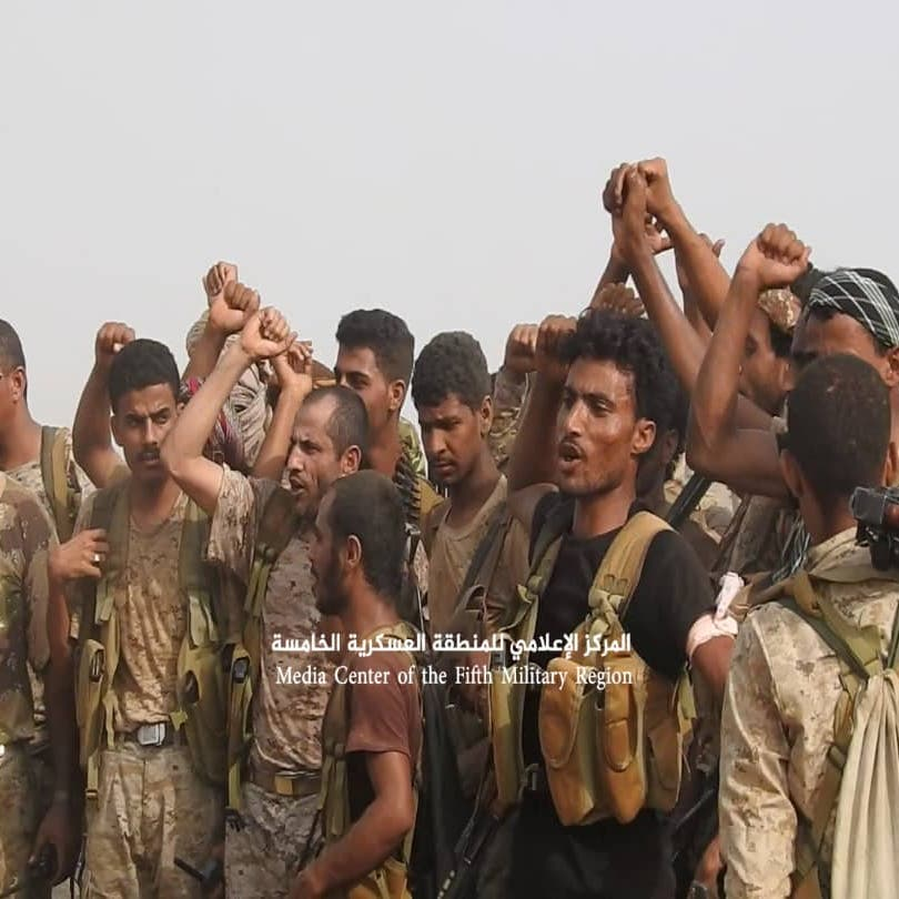 بدعم من التحالف.. الشرعية اليمنية تحرر مواقع في ميدي