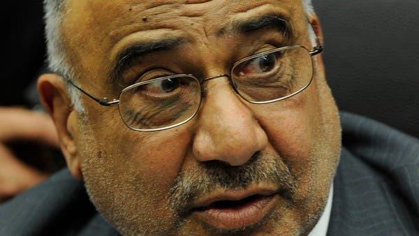 """""""سائرون"""": إقالة عبد المهدي وشيكة.. ولا إنجاز يذكر"""