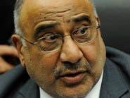 """حكومة عبد المهدي.. 4 وزارات شاغرة """"تهدد"""" مستقبله"""