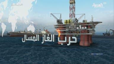 كيف استطاعت أستراليا تجاوز قطر كأكبر مصدر للغاز المسال؟
