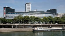 Radio France staff strike over plans to axe nearly 300 jobs