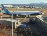 """تعليقات مقلقة من موظفي """"بوينغ"""" بشأن سلامة """"737 ماكس"""""""