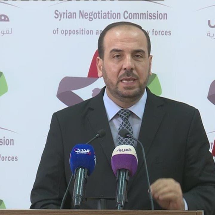 الحريري: النظام السوري يعرقل تشكيل اللجنة الدستورية