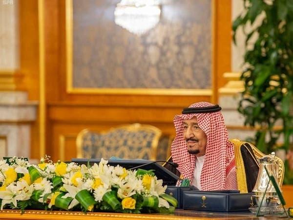 السعودية تدعو المجتمع الدولي لاتخاذ إجراءات حازمة لضمان سلامة الملاحة المائية