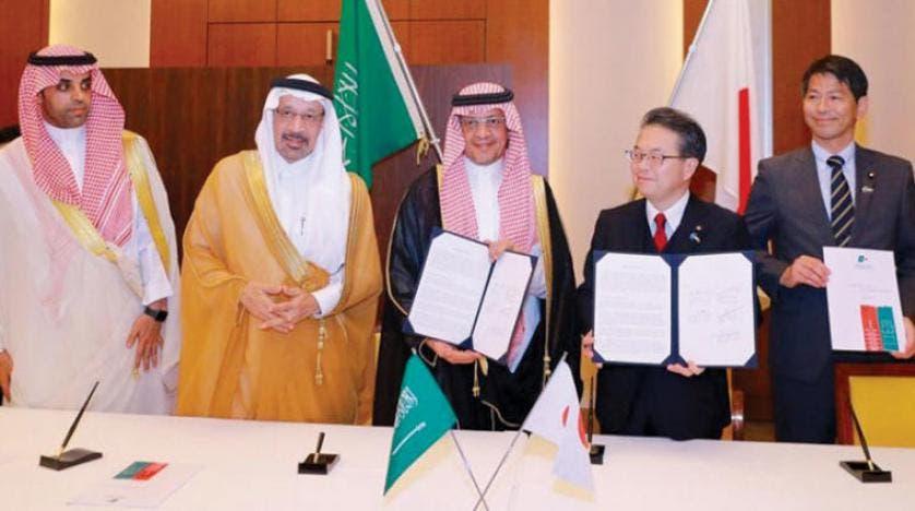 الرؤية السعودية اليابانية 2030