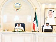 مجلس الوزراء الكويتي يدين الهجوم الإرهابي على مطار أبها