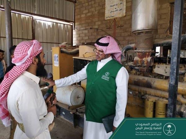 البرنامج السعودي لإعمار اليمن يدشن نشاطه في صعدة
