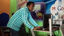 Internet in Ethiopia hit by week-old cuts