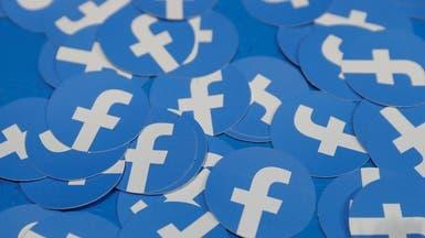 ليبرا.. عملة فيسبوك الجديدة عالمية وليست للمضاربة