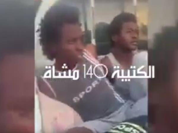 الجيش الليبي يعتقل مرتزقة أجانب في معارك طرابلس
