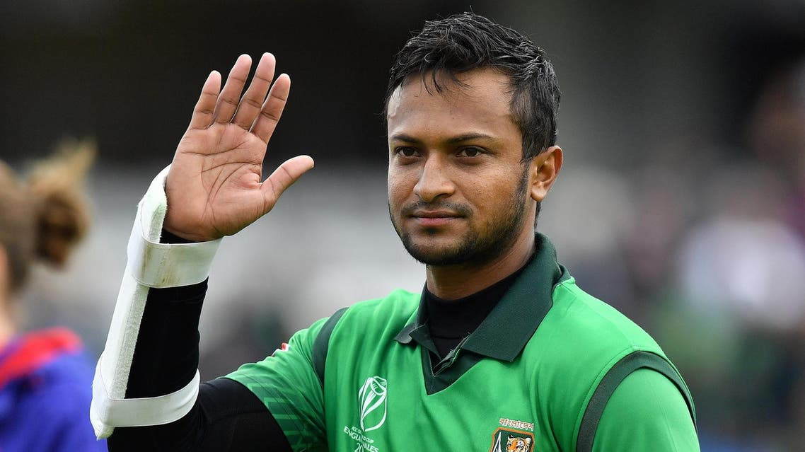 Shakib Al Hasan waves to the fans as he walks off the pitch after the match against West Indies on June 17, 2019. (AFP)