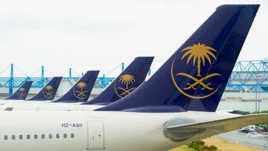 الخطوط السعودية تحقق قفزة جديدة في عدد الركاب الدوليين