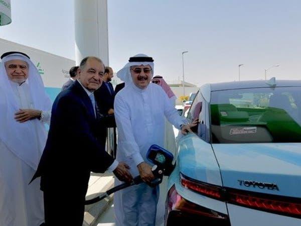 """""""أرامكو"""" تدشن أول محطة وقود هيدروجيني في السعودية"""