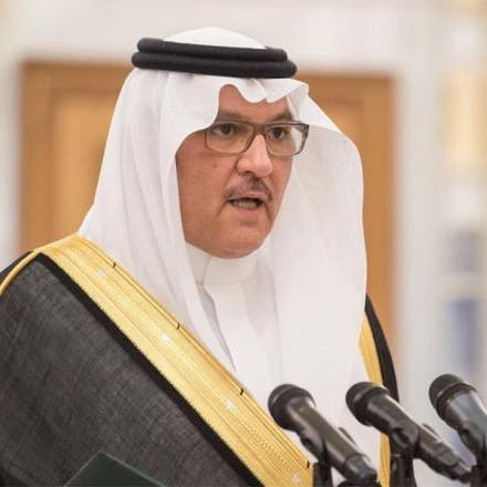 السعودية تطالب بتنفيذ القرارات الأممية التي تدين الاستيطان الإسرائيلي