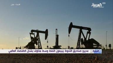 """النفط يتراجع... ولا موعد بديلاً لاجتماعات """"أوبك بلس"""""""