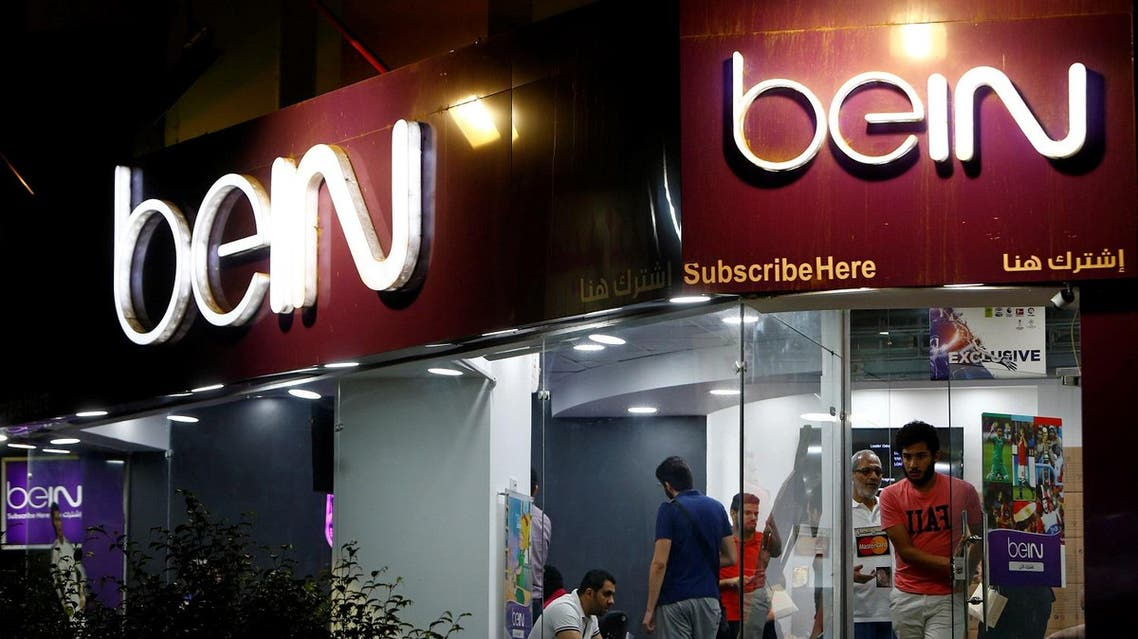 In addition to the layoffs, beIN has walked away from bids for sports broadcasting rights, including Formula 1 motor racing. (File photo: Reuters)