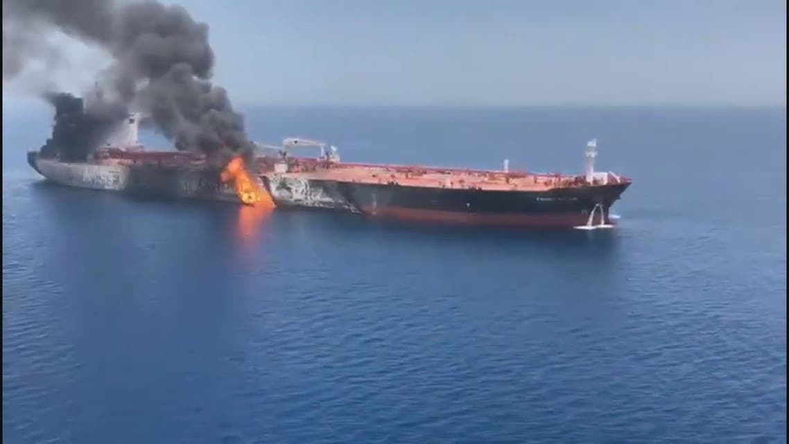 ما هي الألغام اللاصقة التي استخدمت في الاعتداء على ناقلات النفط؟